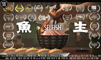 今晚我想來點「海廢生魚片丼飯」?台灣動畫得獎短片《魚生Selfish》喚醒海洋垃圾危機